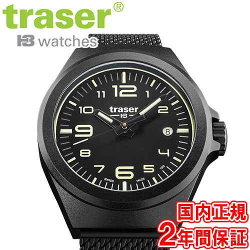 traser トレーサー 腕時計 エッセンシャル S 37mm オールブラック メッシュ ミリタリーウォッチ スイス製 P59 Essential S 9031578 安心の正規品 代引手数料無料 送料無料