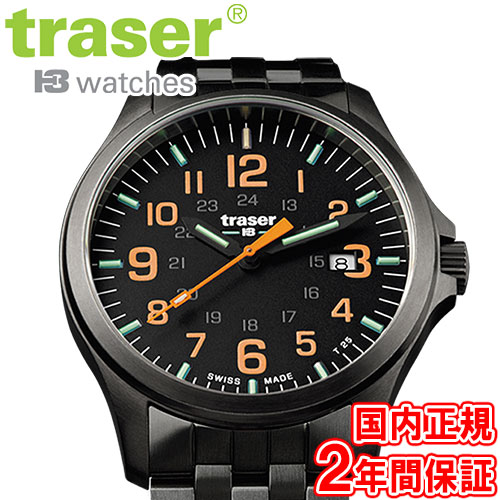 traser トレーサー 腕時計 オフィサープロ 42mm ブラック オレンジ/ガンメタル ミリタリーウォッチ スイス製 P67 Officer Pro 9031581 安心の正規品 代引手数料無料 送料無料