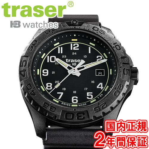 traser トレーサー 腕時計 アウトドアパイオニア エボリューション ブラック ラバー ミリタリーウォッチ スイス製 Outdoor Pioneer Evolution Black 9031585 安心の正規品 代引手数料無料 送料無料