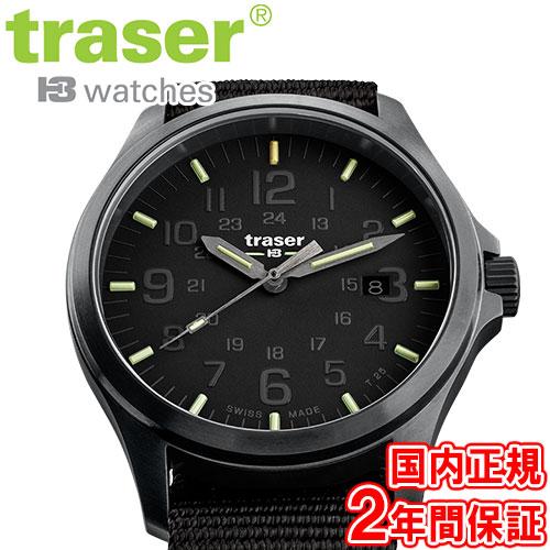 traser トレーサー 腕時計 オフィサープロ 42mm オールブラック ナイロンNATO ミリタリーウォッチ スイス製 P67 Officer Pro 9031589 安心の正規品 代引手数料無料 送料無料