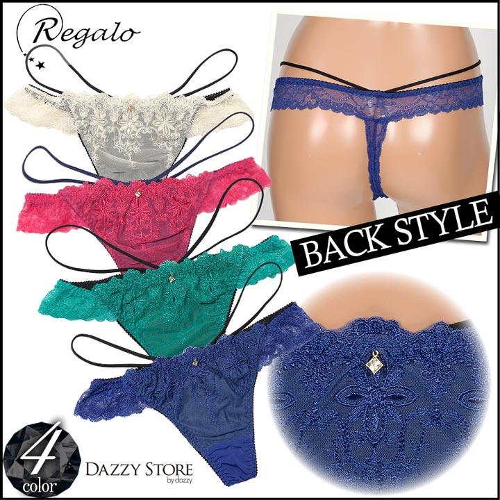 pw17001 1 louise bq rakuten global market t back womens underwear,Womens Underwear 1700