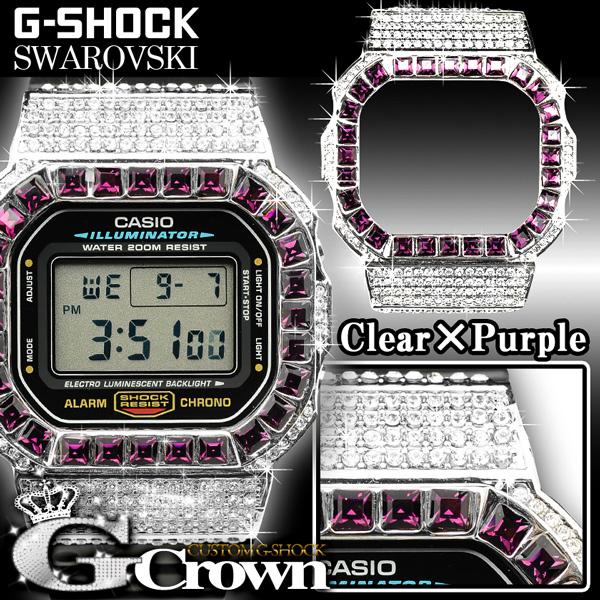 G-Crown カスタムG-SHOCK Gショック DW-5600専用スワロフスキーベゼル(クリアxパープル) 小物 mega_06_s