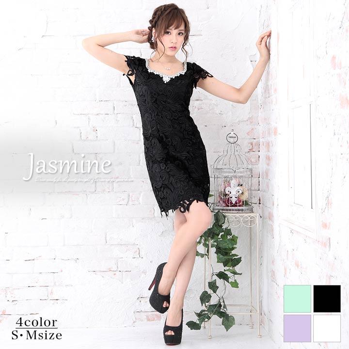 キャバ ドレス キャバドレス ワンピース S M ブランド Jasmine ビジュー付き刺繍総レース タイト ミニドレス パーティードレス ドレス キャバドレス ワンピース 袖付き 半袖 デイジーストア あす楽
