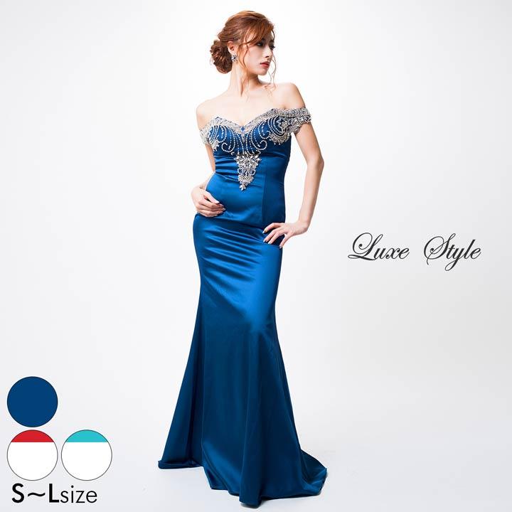 【送料無料】 ドレス キャバドレス ワンピース 大きいサイズ LuxeStyle S M L オフショルダータイトロングドレス 赤 青 紺 無地 シンプル 大人 女性 デイジーストア