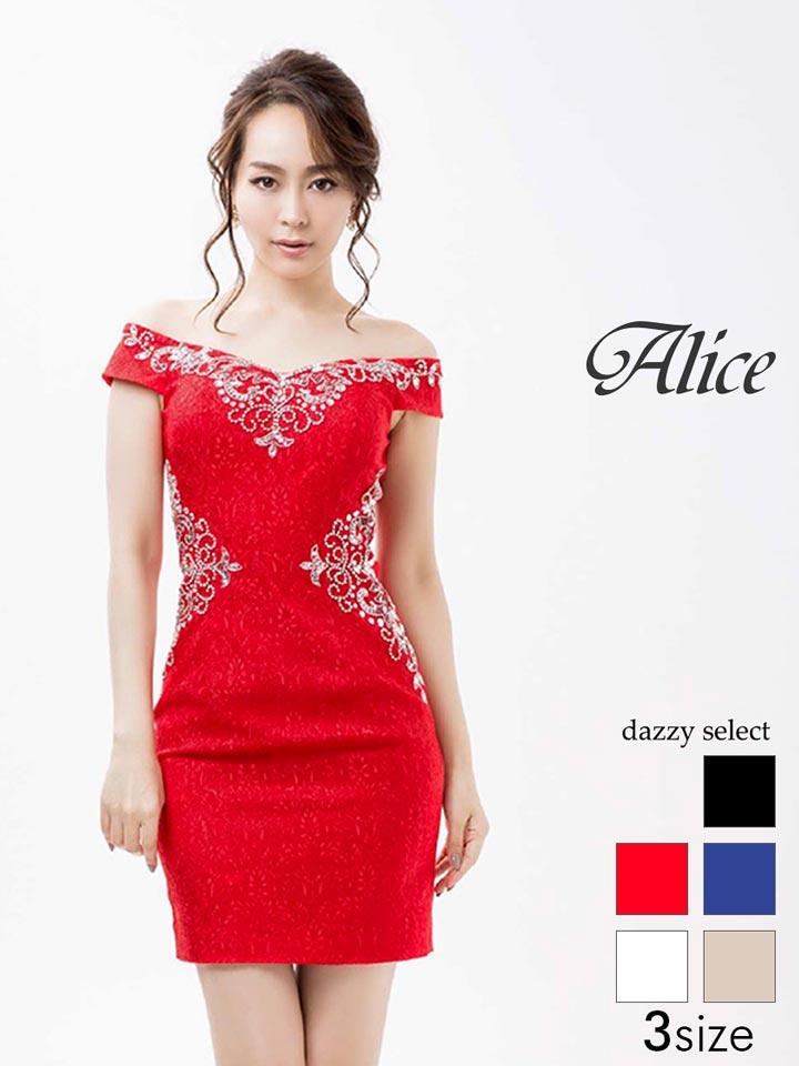【送料無料】 ドレス キャバドレス ワンピース 大きいサイズ Alice S M L オフショルタイト ミニドレス 白 ベージュ 赤 青 黒 無地 モノトーン ビビッドカラー 大人 女性 デイジーストア あす楽