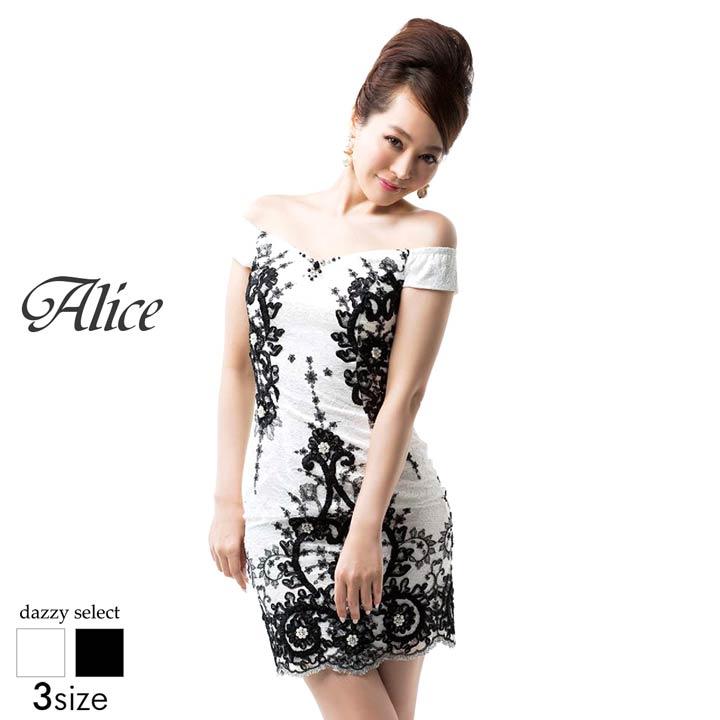 【送料無料】 ドレス キャバドレス ワンピース 大きいサイズ Alice S M L 幾何学模様総レースオフショルタイト ミニドレス 白 黒 幾何学模様 幾何学柄 モノトーン 大人 女性 デイジーストア