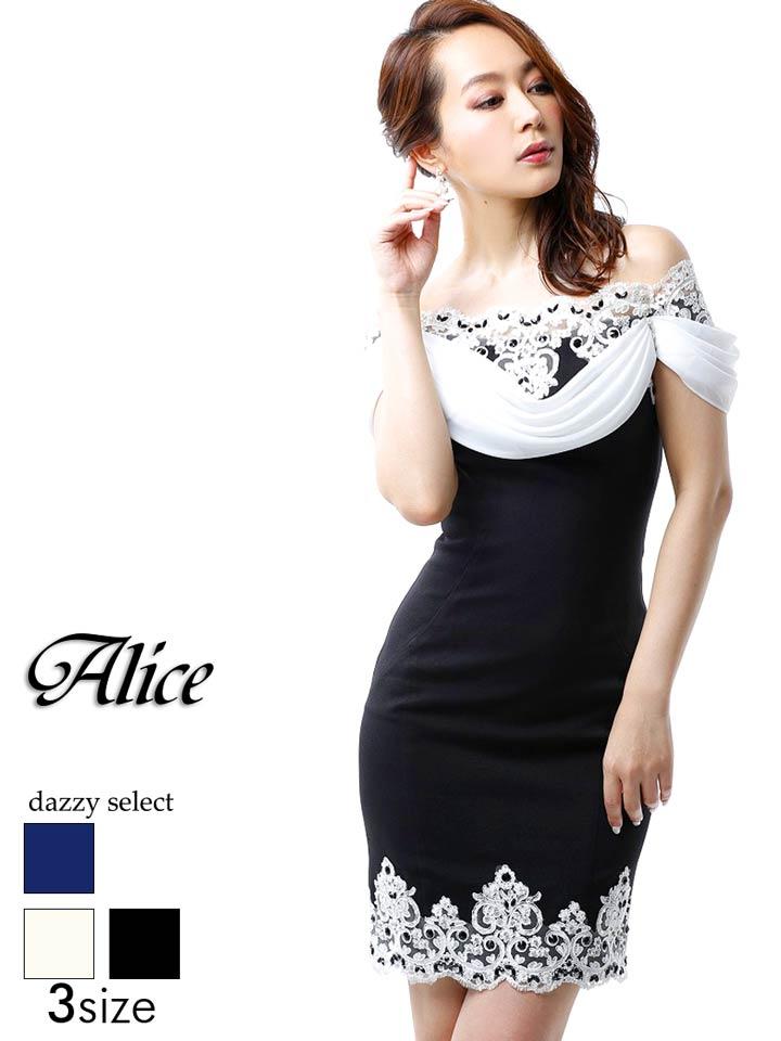 【送料無料】 ドレス キャバドレス ワンピース 大きいサイズ Alice S M L オフショルダーレースタイト ミニドレス 白 紺 黒 シンプル レディース 女性 デイジーストア