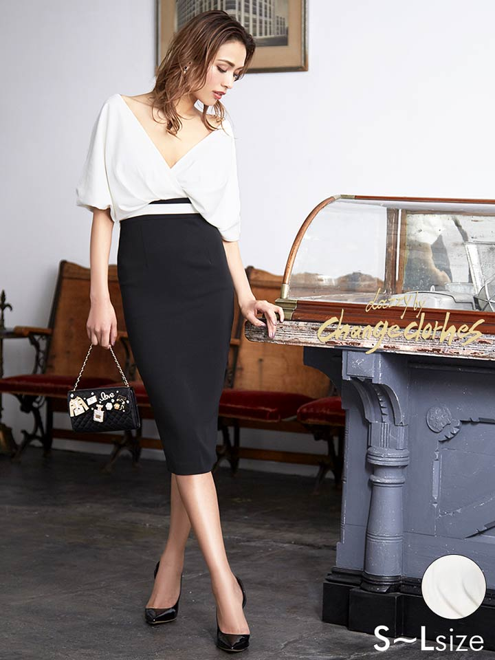 【送料無料】 ドレス キャバドレス 大きいサイズ S M L Vカットデコルテバイカラータイト ミニドレス changeclothes 白 シンプル 無地 バイカラー レディース Beaute デイジーストア