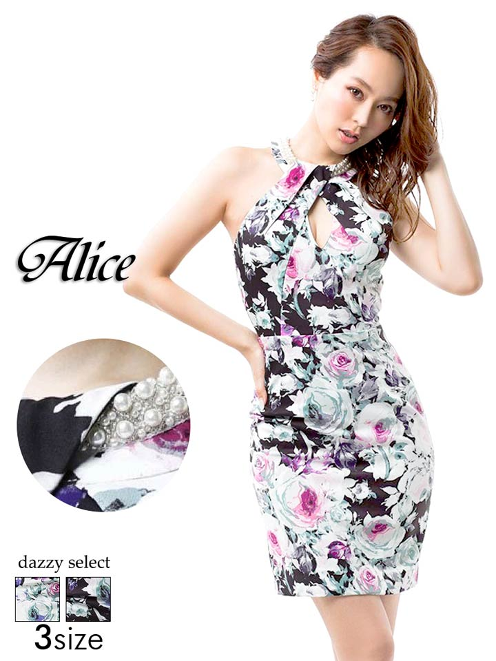 【送料無料】 ドレス キャバドレス ワンピース Alice S M L 背中見せ谷間ホールアメスリタイト ミニドレス デイジーストア