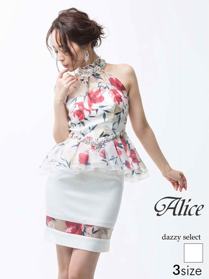 送料無料 ドレス キャバドレス ワンピース ナイトドレス 大きいサイズ Alice S M L サイズ ラワープリントペプラムタイトミニキャバドレス ワンピース 白 花柄 バイカラー レディース 女性 dazzystore デイジーストア 【あす楽】
