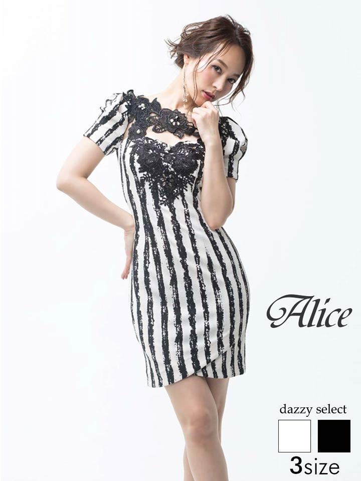 【送料無料】 ドレス キャバドレス ワンピース 大きいサイズ Alice S M L レースxストライプタイトミニキャバドレス ワンピース 白 黒 縦縞 バイカラー レディース 女性 袖付き 半袖 デイジーストア