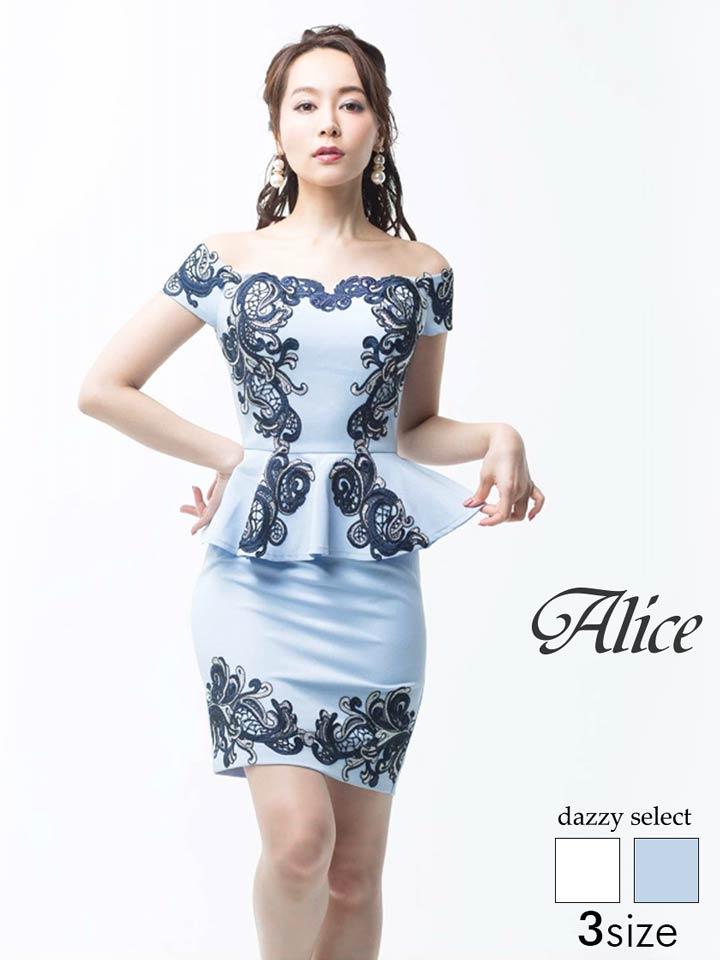 【送料無料】 ドレス キャバドレス ワンピース 大きいサイズ Alice S M L ケミカルレースデザインペプラムタイトミニキャバドレス ワンピース 白 青 バイカラー レディース 女性 デイジーストア あす楽