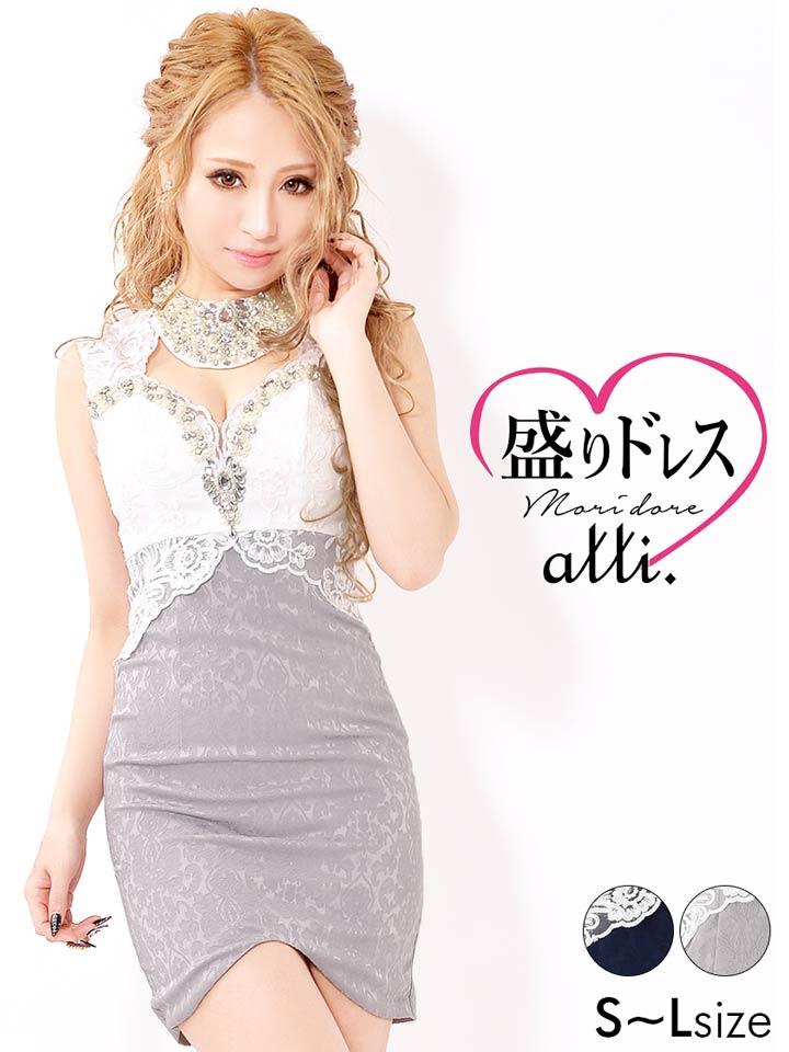 f88ccb3ee263c あす楽 ドレス キャバ ドレス ワンピース ミニドレス セクシー ナイトドレス キャバ ドレス キャバ ワンピース キャバクラ