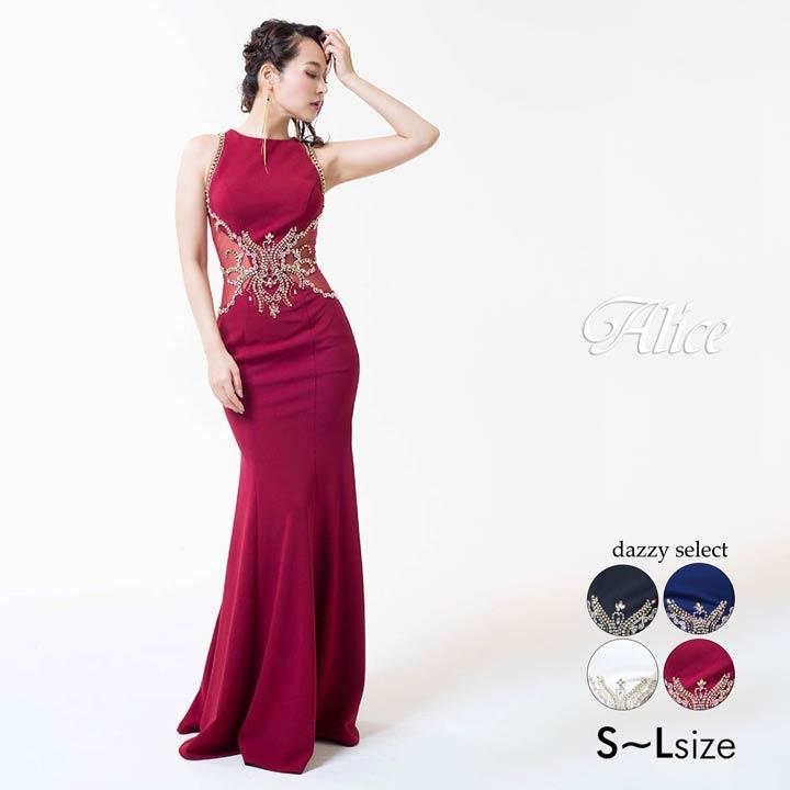【送料無料】 キャバ ドレス キャバドレス Luxe Style 51701 ビジュー刺繍バックシースルーマーメイドロングドレス ドレス 二次会 花嫁 誕生日 白 赤 紺 黒 シンプル 無地 レディース 女性 デイジーストア あす楽