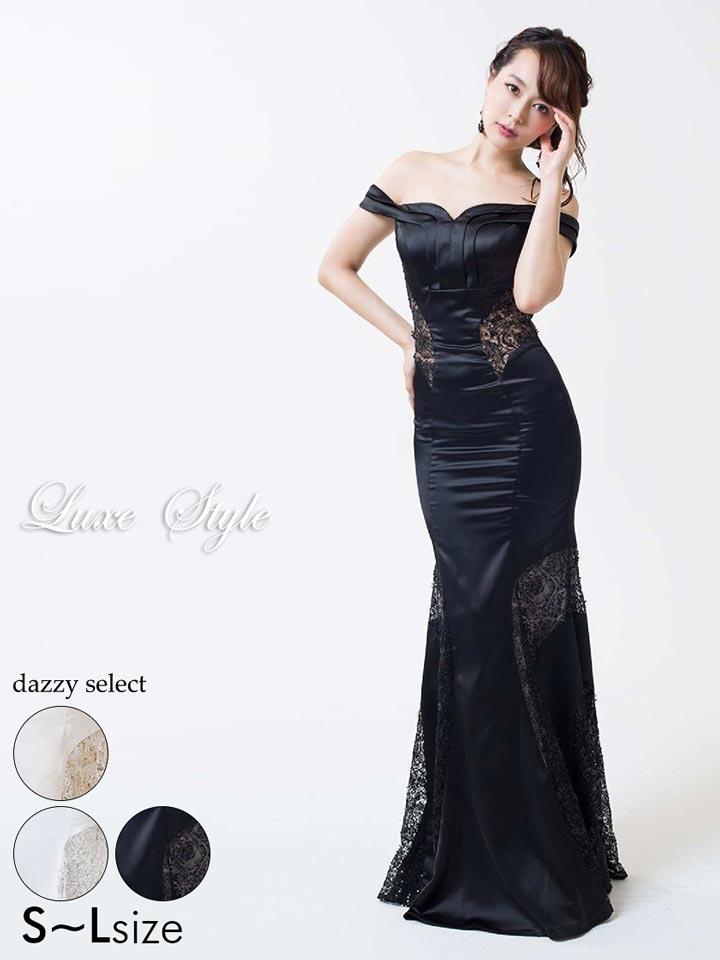 【送料無料】 キャバ ドレス キャバドレス ワンピース 大きいサイズ LuxeStyle 51705 ラグジュアリーオフショルサイドレースマーメイドロングドレス 黒 白 ベージュ シンプル 無地 ワンカラー 女性 dazzyQueen デイジーストア