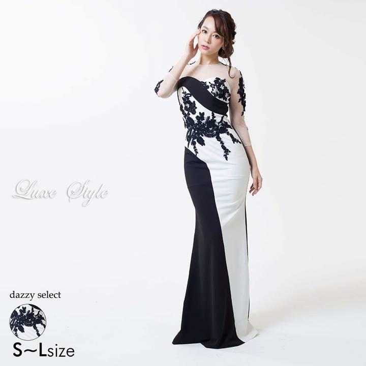 【送料無料】 キャバ ドレス キャバドレス ワンピース 大きいサイズ LuxeStyle 51709 モノトーンデコラティブフラワーモチーフマーメイドロングドレス 黒 白 バイカラー レディース 女性 dazzyQueen 袖付き 七分袖 デイジーストア