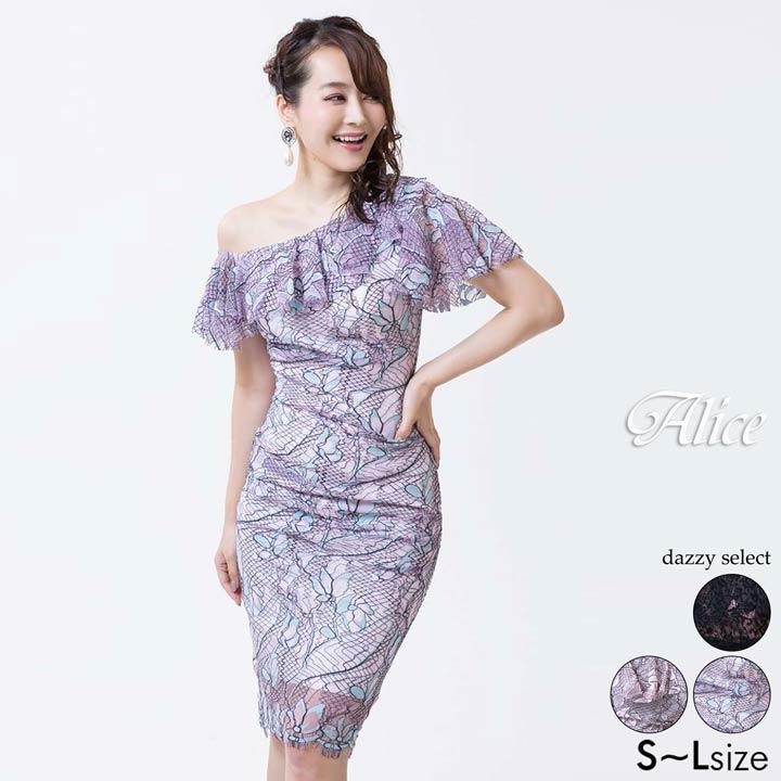 bb33f148cd60b 送料無料キャバドレスキャバドレスナイトドレス大きいサイズ Alice  52763  ...