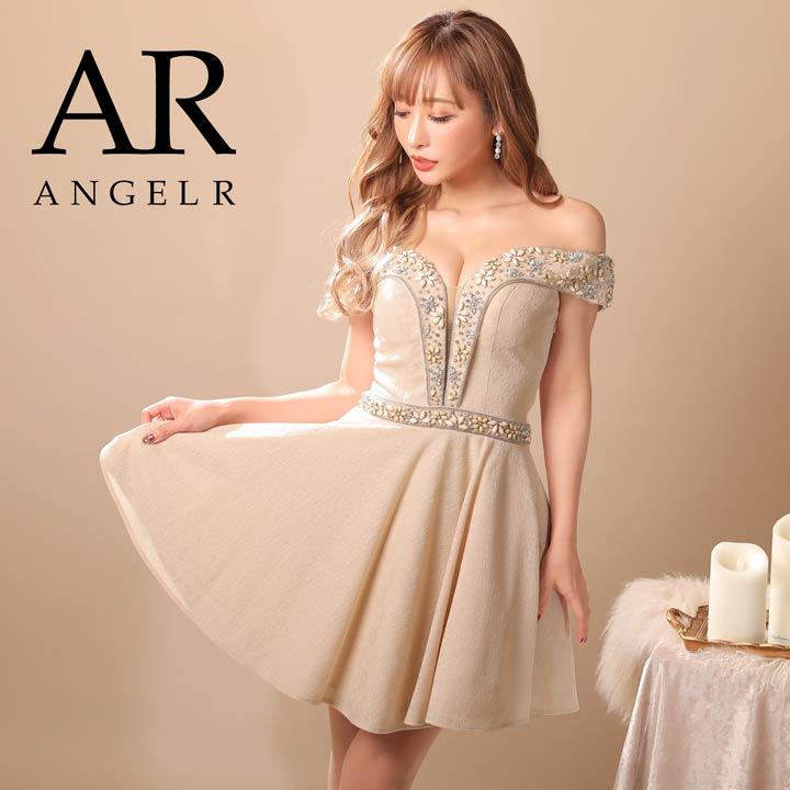 【送料無料】 AngelR キャバ ドレス キャバドレス ワンピース フラワーレースオフショルフレア ミニドレス minidress 大人 女性 白 ベージュ ピンク 紺 誕生日 デイジーストア