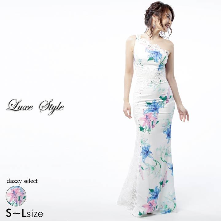 【送料無料】 キャバ ドレス キャバドレス ワンピース 大きいサイズ S M L LuxeStyle 51712 ワンショルダーサイドレースマーメイドロングドレス 白 flower 花 水彩 レディース 女性 デイジーストア