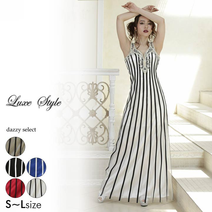 【送料無料】 キャバ ドレス キャバドレス ワンピース 大きいサイズ S M L LuxeStyle 15004 マリンストライプAラインロングドレス 白 黒 青 赤 ベージュ レディース 女性 デイジーストア ノースリーブ