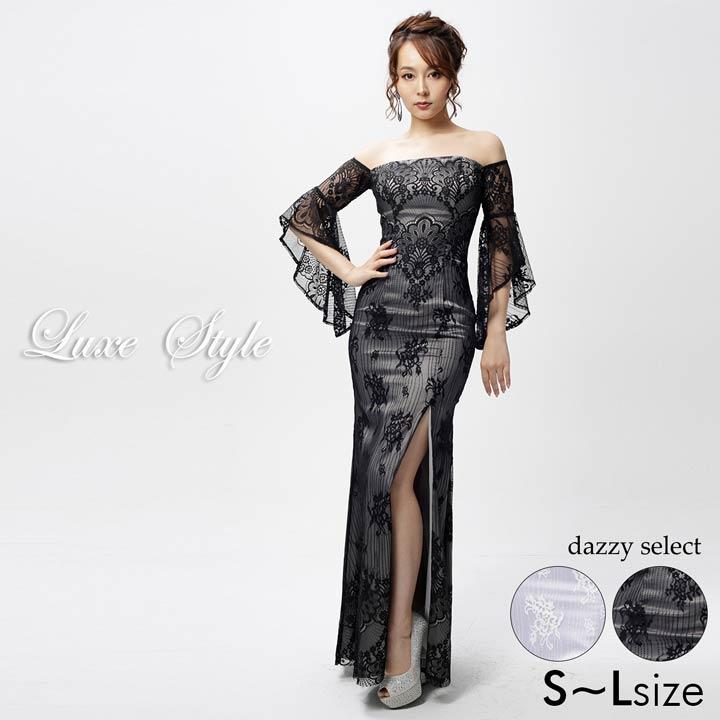 【送料無料】 ドレス キャバドレス ワンピース 大きいサイズ LuxeStyle S M L フルデコラティ ブレース ベルスリーブ マーメイド ロングドレス グレー 黒 ラベンダー 白 スリット 大人 女性 Beaute デイジーストア オフショル