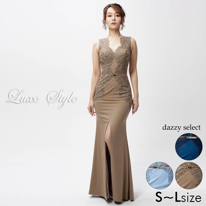 【送料無料】 ドレス キャバドレス ワンピース 大きいサイズ LuxeStyle S M L ビック エンブロイダリー センター スリット マーメイド ロングドレス モカ 青 紺 ベルト 大人 女性 Beaute デイジーストア ノースリーブ あす楽
