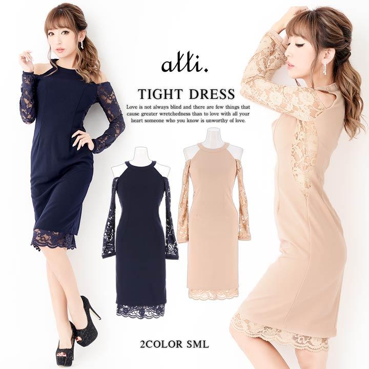8a1ab25c3fbcf ドレス キャバ ミニ キャバドレス ミニドレス レディース ladies dress minidress 大人 女性 キャバ ドレス キャバ