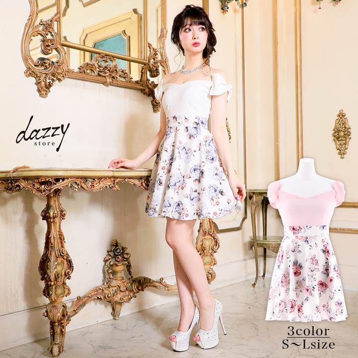 キャバ ドレス キャバドレス ワンピース ナイトドレス 大きいサイズ ハイウエスト 花柄 Aライン ミニドレス S M L ピンク 白 ラベンダー パステル リボン えみう レディース 女性 dazzyQueen オフショル