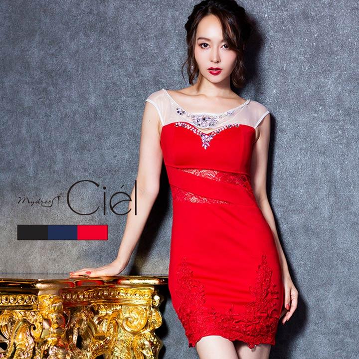 26f66eb345a7d ドレス キャバ ミニ キャバドレス ミニドレス レディース ladies dress minidress 大人 女性 キャバ ドレス ミニ