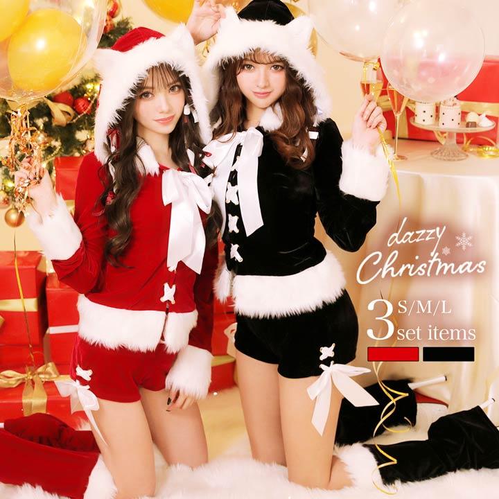 9794731ceb2cc サンタコスプレサイズ展開ありネコ耳サンタサンタ衣装サンタコスサンタクロースクリスマスコスチュームネコ耳