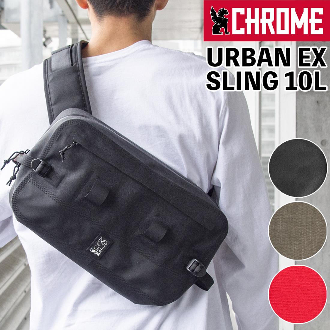 CHROME / クローム URBAN EX SLING 10L アーバンEXスリング(ボディバッグ、ワンショルダー、メッセンジャー)【あす楽_土曜営業】 ポイント10倍