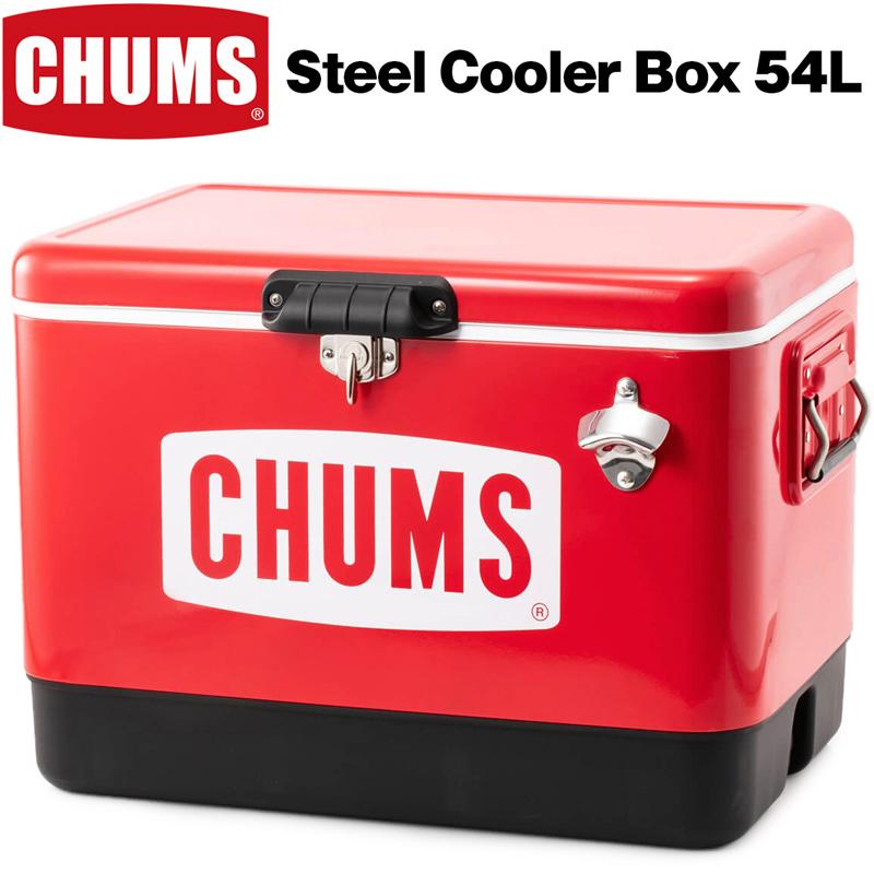 チャムス / CHUMS スチールクーラーボックス54L CHUMS Steel Cooler Box CH62-1283 (クーラーバッグ,クーラーボックス)【あす楽_土曜営業】 送料無料 ポイント10倍 CHUMS(チャムス)ONLINE SHOP