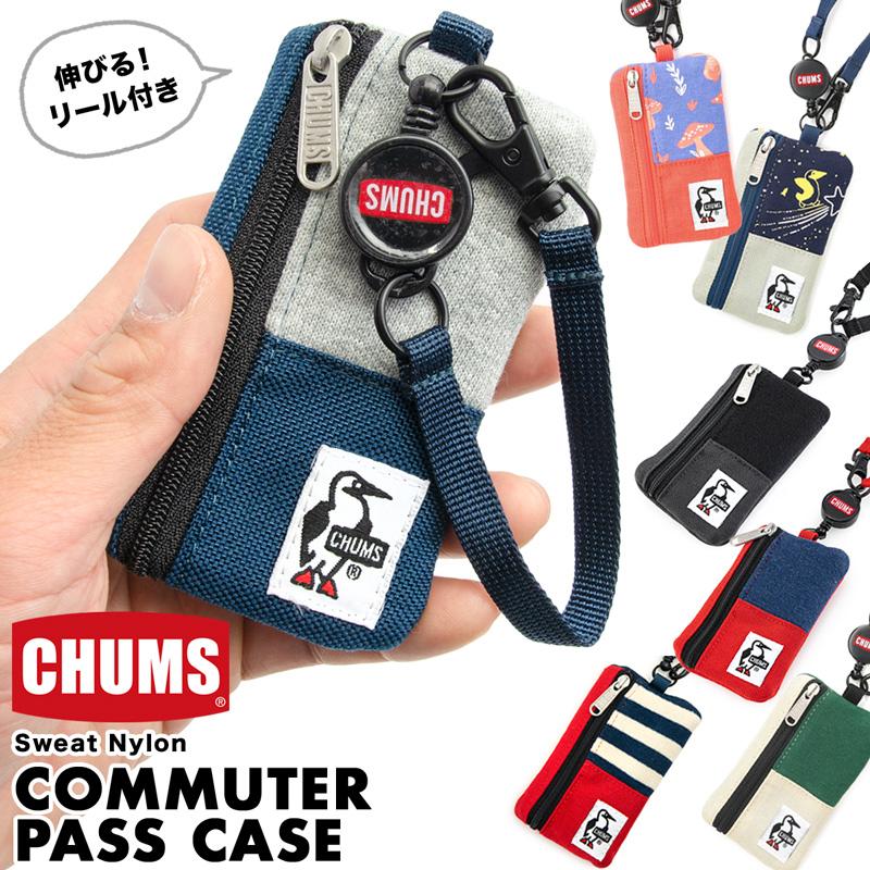 メール便なら送料無料 CHUMS チャムス新作パスケース 通勤バッグ 通学用 チャムス コミューター パスケース 舗 スウェットナイロン Commuter Pass SHOP Nylon カードケース Sweat Case 業界No.1 ONLINE 定期入れ
