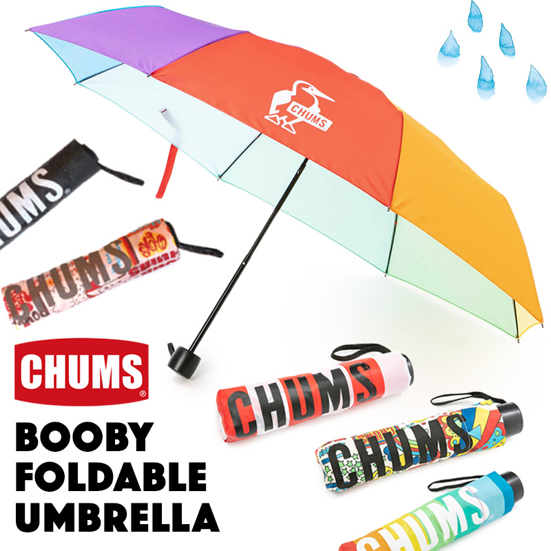 CHUMS チャムス新作折りたたみ傘 チャムス ブービー フォールダブル 割引 格安激安 アンブレラ Booby SHOP レイングッズ Foldable 折りたたみ傘 折畳み傘 ONLINE Umbrella