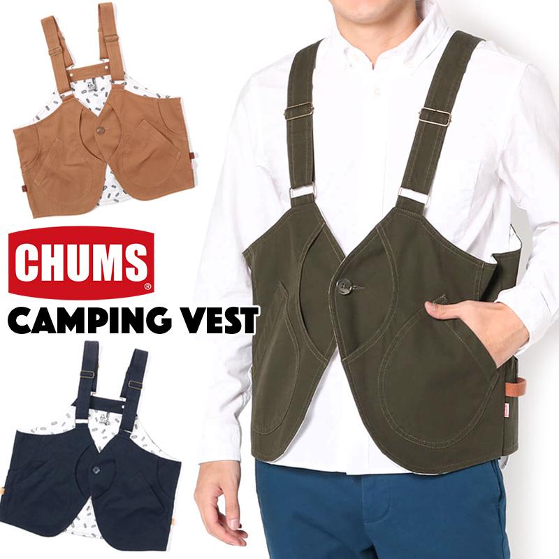 チャムス / CHUMS キャンピング ベスト Camping Vest CH04-1219 (キャンプ,アウトドア)【あす楽_土曜営業】 CHUMS(チャムス)ONLINE SHOP