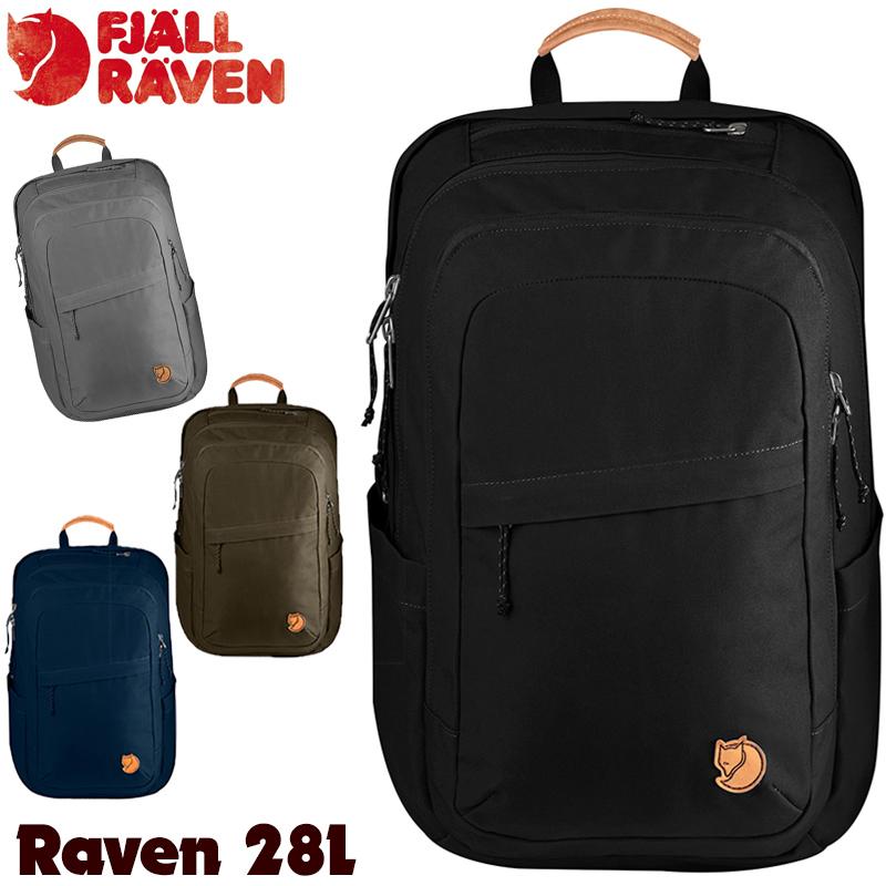 フェールラーベン / FJALL RAVEN ラーベン 28L Raven 28L 日本正規品 (デイパック,リュック,バックパック)【あす楽_土曜営業】送料無料 ポイント10倍