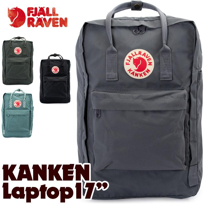 フェールラーベン / FJALL RAVEN Kanken Laptop 17