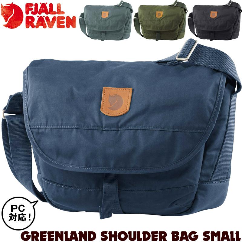 フェールラーベン / FJALL RAVEN グリーンランド ショルダーバッグ スモール Greenland Shoulder Bag Small日本正規品 (ショルダーバック)