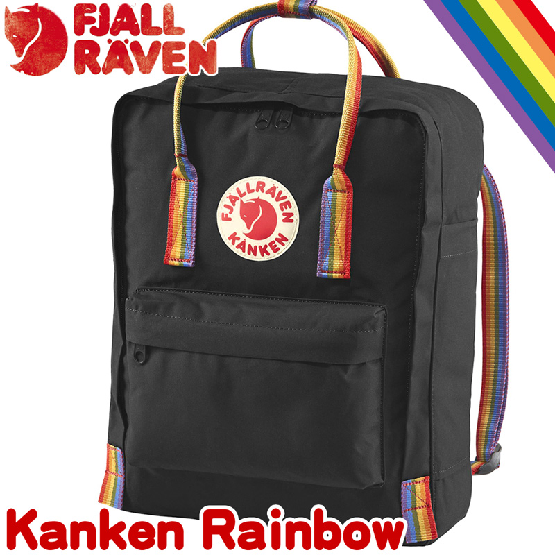 フェールラーベン / FJALL RAVEN Kanken Rainbow 16 カンケン レインボー 16 日本正規品(デイパック,リュック,バックパック)