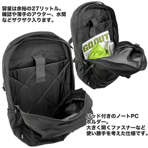 karrimor Karima daypack Eclipse 27 L / eclipse 27 (rucksack rucksacks backpack girl fashion climbing and trekking) point 10 x 10P11Apr15