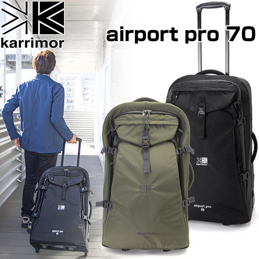 karrimor / カリマー エアポート プロ 70/ airport pro 70(キャリーケース スーツケース リュック型 M L LL サイズ)