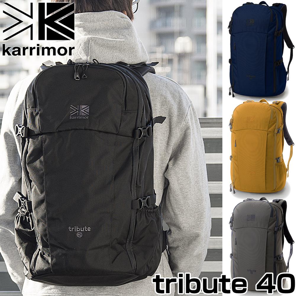 karrimor / カリマー デイパック トリビュート 40L/ tribute 40(リュック リュックサック バックパック 山ガール ファッション 登山・トレッキング)【あす楽_土曜営業】