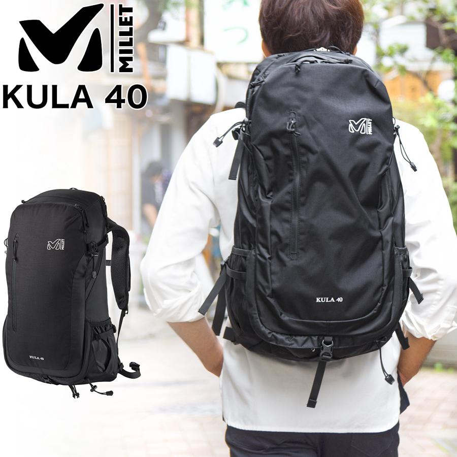 セール!MILLET / ミレー KULA 40 クーラ 40 MIS0629(リュックサック、バックパック、ファッション、登山・トレッキング)