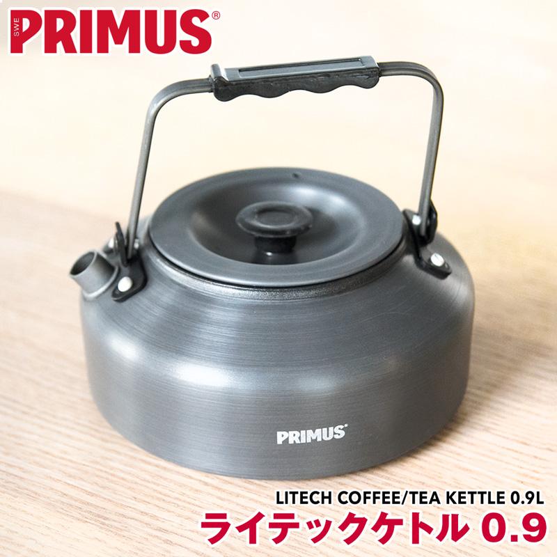 PRIMUS プリムス 最新アイテム アルミ製ケトル ライテック ケトル 5☆大好評 キャンプ ヤカン 0.9 アウトドア
