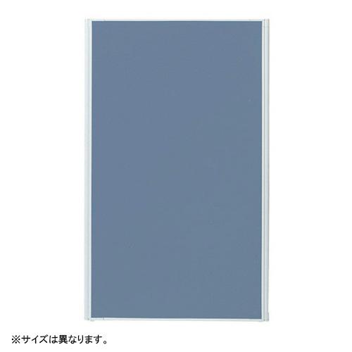 [弘益]MPシステムパネル 全面布 ブルー MP-1812A(BL)