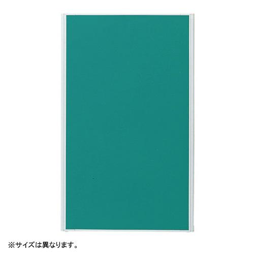 [弘益]MPシステムパネル 全面布 グリーン MP-1809A(GN)