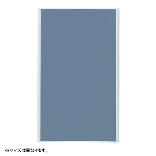 [弘益]MPシステムパネル 全面布 ブルー MP-1806A(BL)