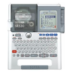 [キングジム]ラベルライターテプラPRO SR530 SR530
