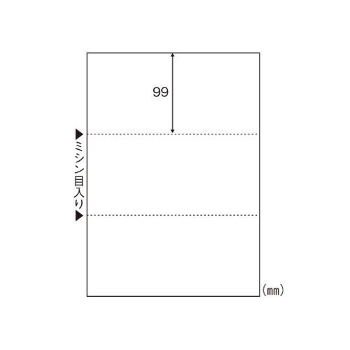 [ヒサゴ]A4白紙3面 FSC2004Z