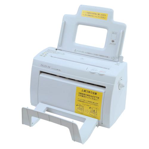[ドレスイン]自動紙折り機 MA40α MA40アルファ